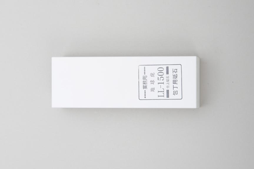 業務用砥石 LL-1500