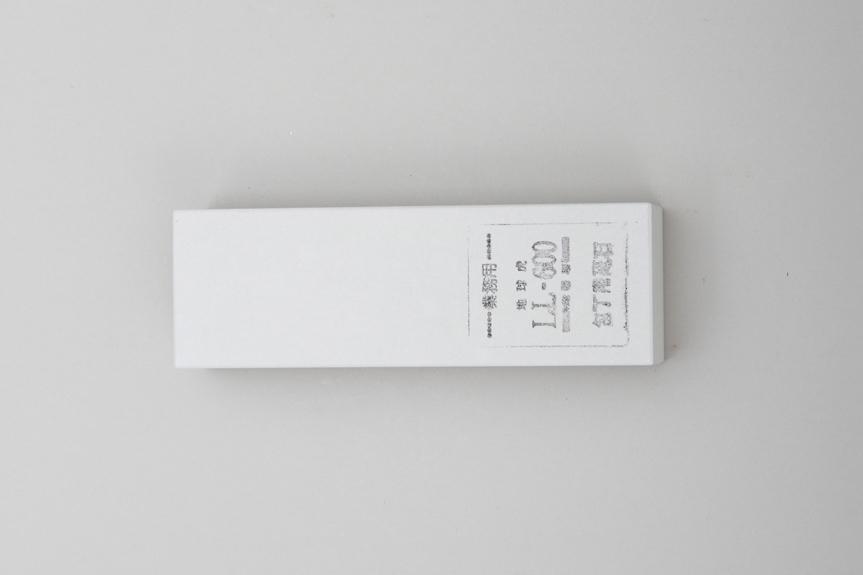 業務用砥石 LL-600