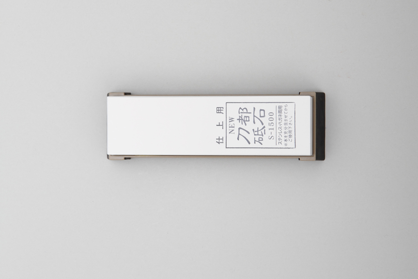 NEW刀都台付砥石 S-1500